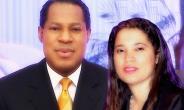 Pastor Chris and Anita Oyakhilome undergoing divorce