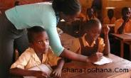 Ghana's First Interactive Distance-Learning Teacher Training…Having 'Huge Impact' On Quality Of Teaching